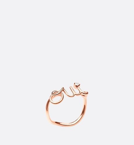 Oui Ring aria_frontView