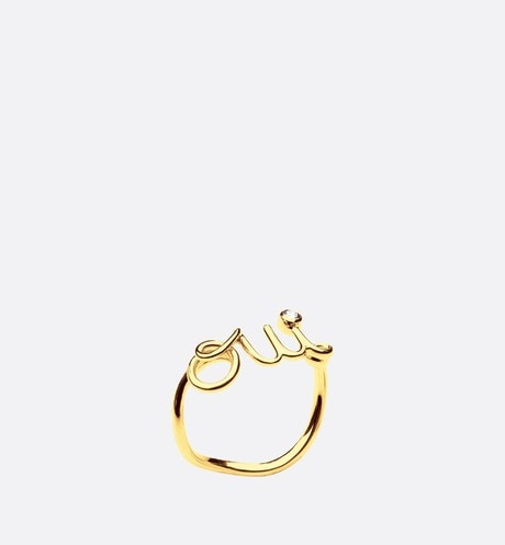Oui Ring Front view